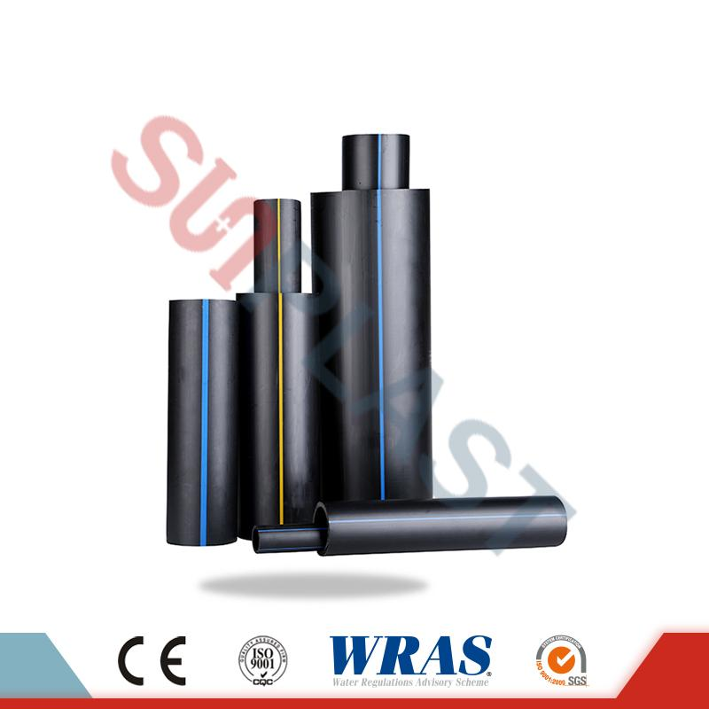 HDPE Pipe (Poly Pipe) For Water Sewer & Drainage